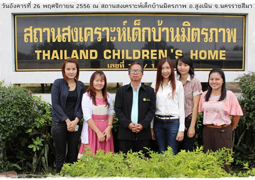 Chiang-mai-lawyer-Foreign-Adoptions-01