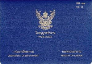 Chiang-mai-lawyer-Immigration-01